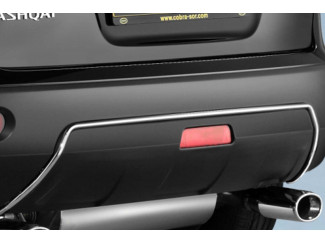 Nissan Qashqai 1 And 2 Rear chrome trim for bumper centre (cobra)