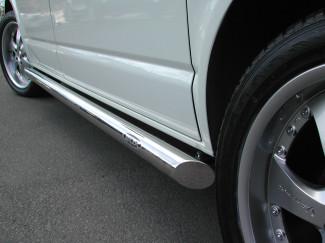 VW T5 SWB 2010 on Side Bars No Steps / Slash Ends